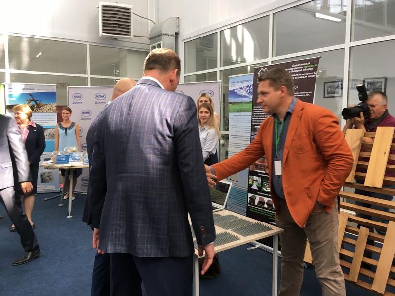 V Данковский Бизнес - Форум и выставка-ярмарка «Индустрия туризма и гостеприимства»
